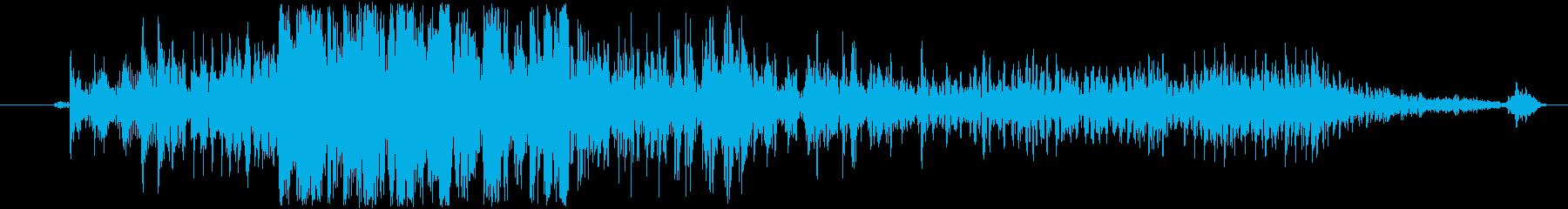 野獣 グラント03の再生済みの波形