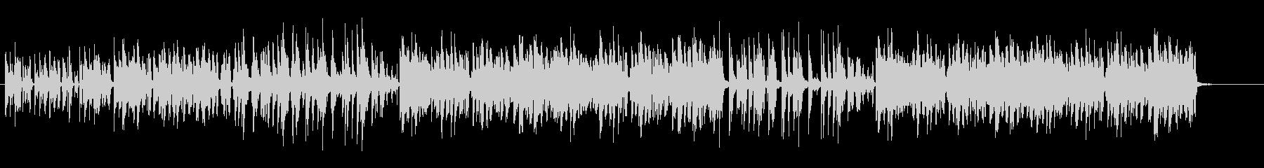 可愛く穏やかなジャズテイストなボサノバの未再生の波形