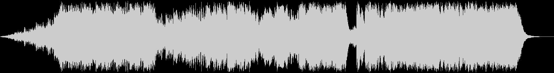 破壊シーンの音楽の未再生の波形