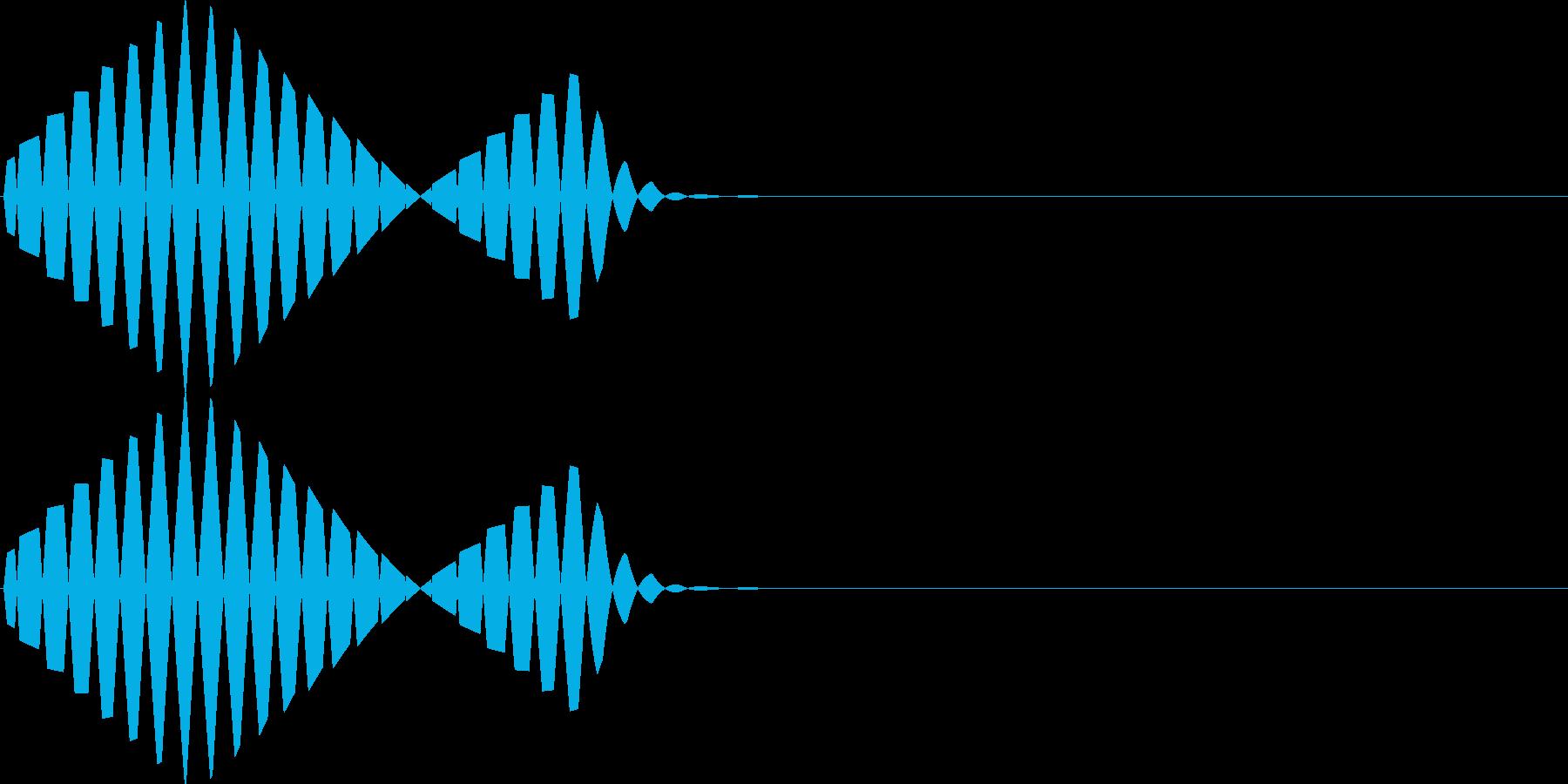 ピロ低音(カーソル移動 表示 決定)の再生済みの波形