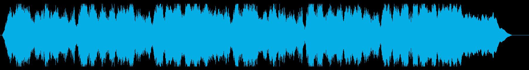 幻想的、ミステリアスっぽいアンビエントの再生済みの波形