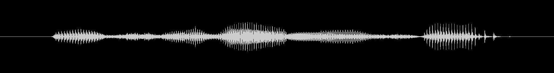 【星座】水瓶座の未再生の波形