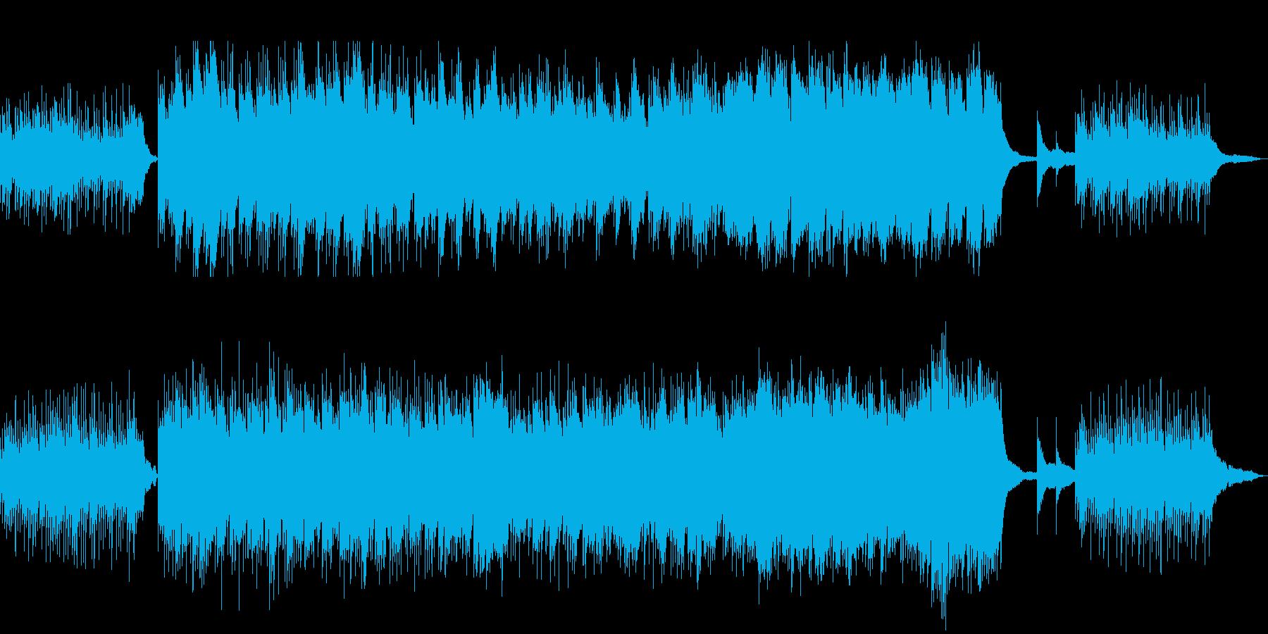 明るさと切なさのあるリアル系ストリングスの再生済みの波形