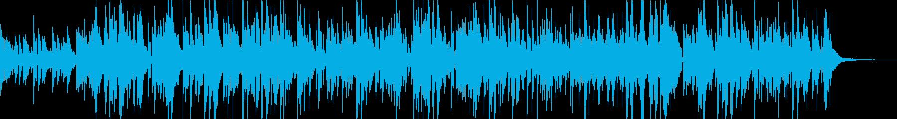 アコースティックギターの少し切ない曲の再生済みの波形