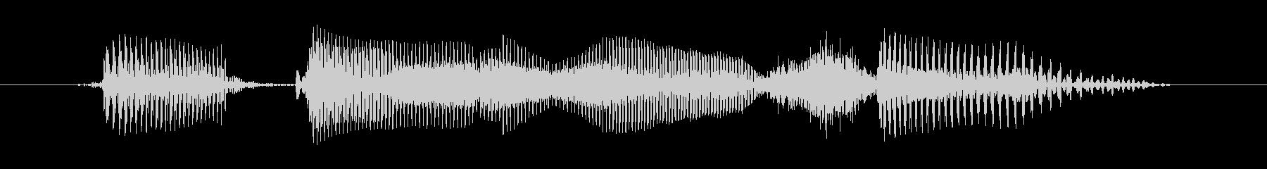 ティーンオスC:ハッピーアニバーサリーの未再生の波形