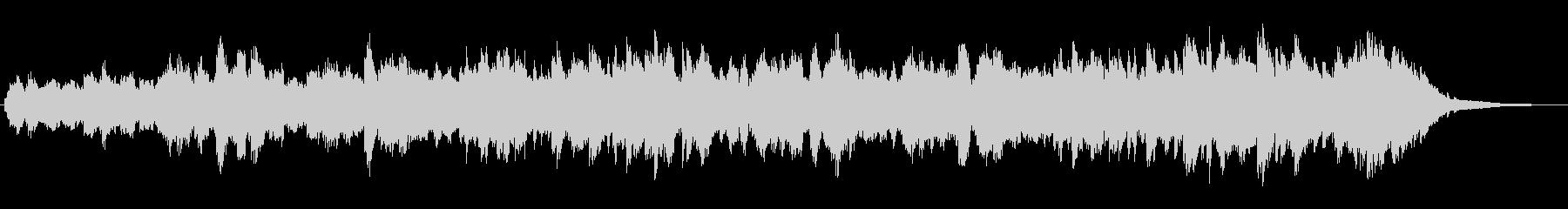 CMや映像に/ピアノ/優しい/感動/F#の未再生の波形