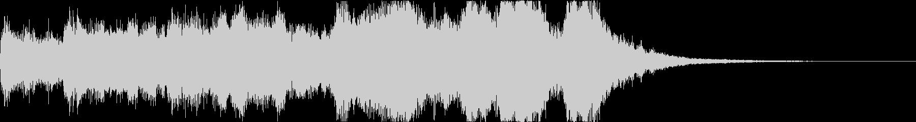 明るい始まりのオーケストラファンファーレの未再生の波形