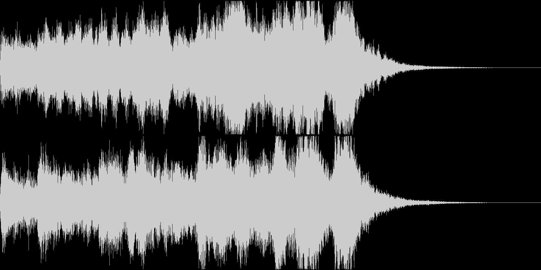 始まりのオーケストラファンファーレの未再生の波形