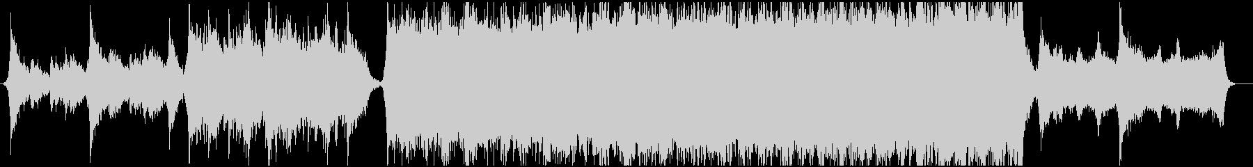 威厳、風格のあるエピック系BGMの未再生の波形