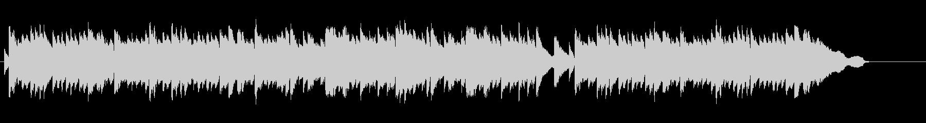 日常的で穏やかな雰囲気のBGM(Pf)の未再生の波形