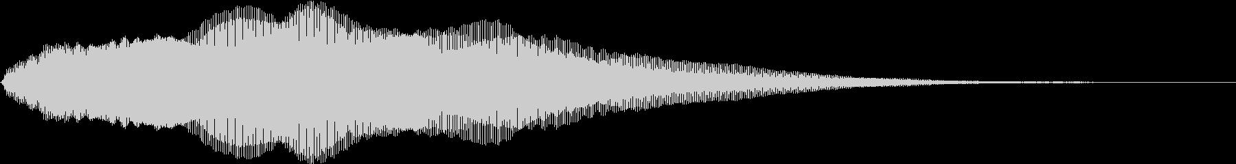【ダーク】ブーンッッッ・・・の未再生の波形