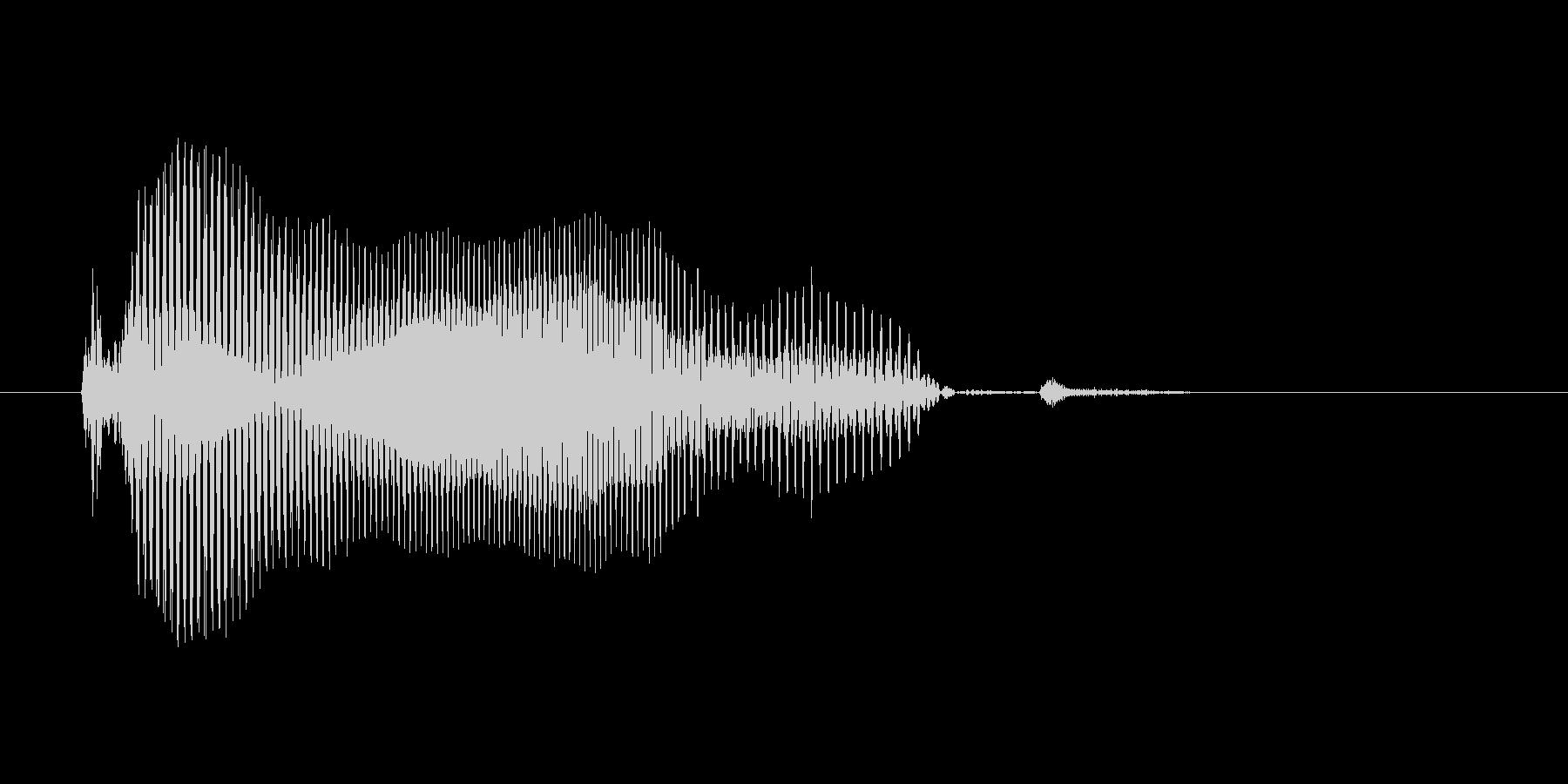 グーッド(こども)の未再生の波形