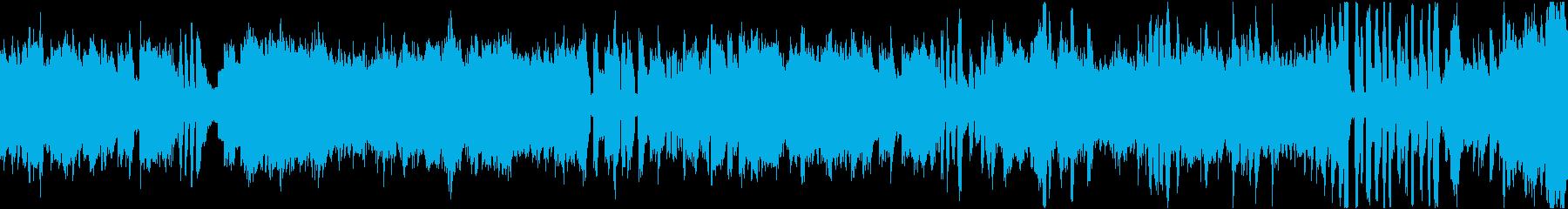 9秒でサビ、明るいさわやか/静かめループの再生済みの波形