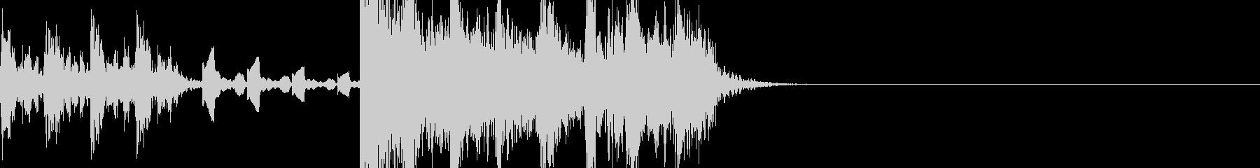 ドロドロドロからボーンインパクトジングルの未再生の波形