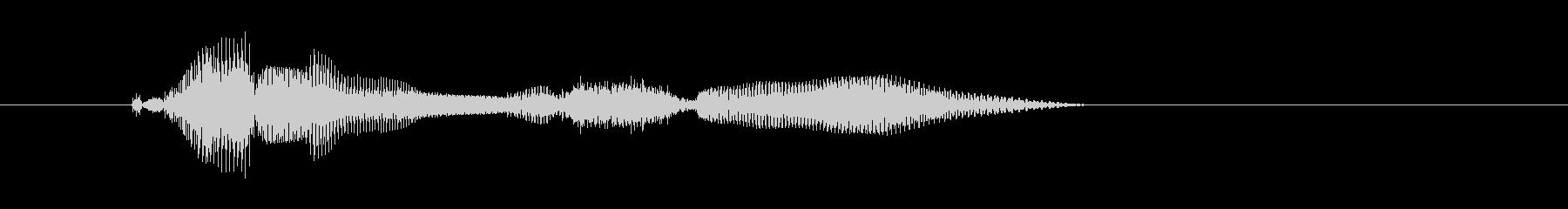 Coming soon…の未再生の波形