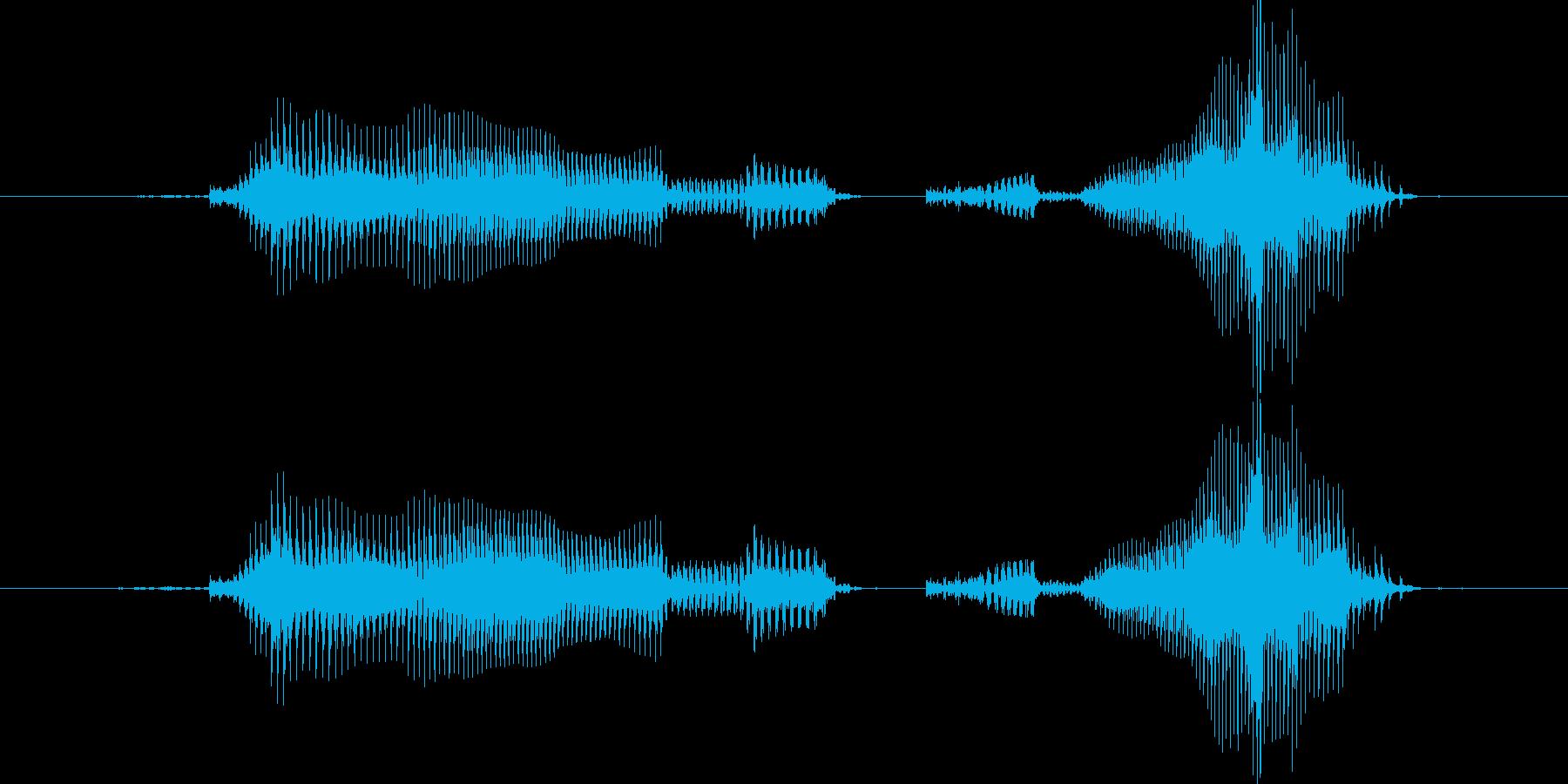 ゲームクリアの再生済みの波形