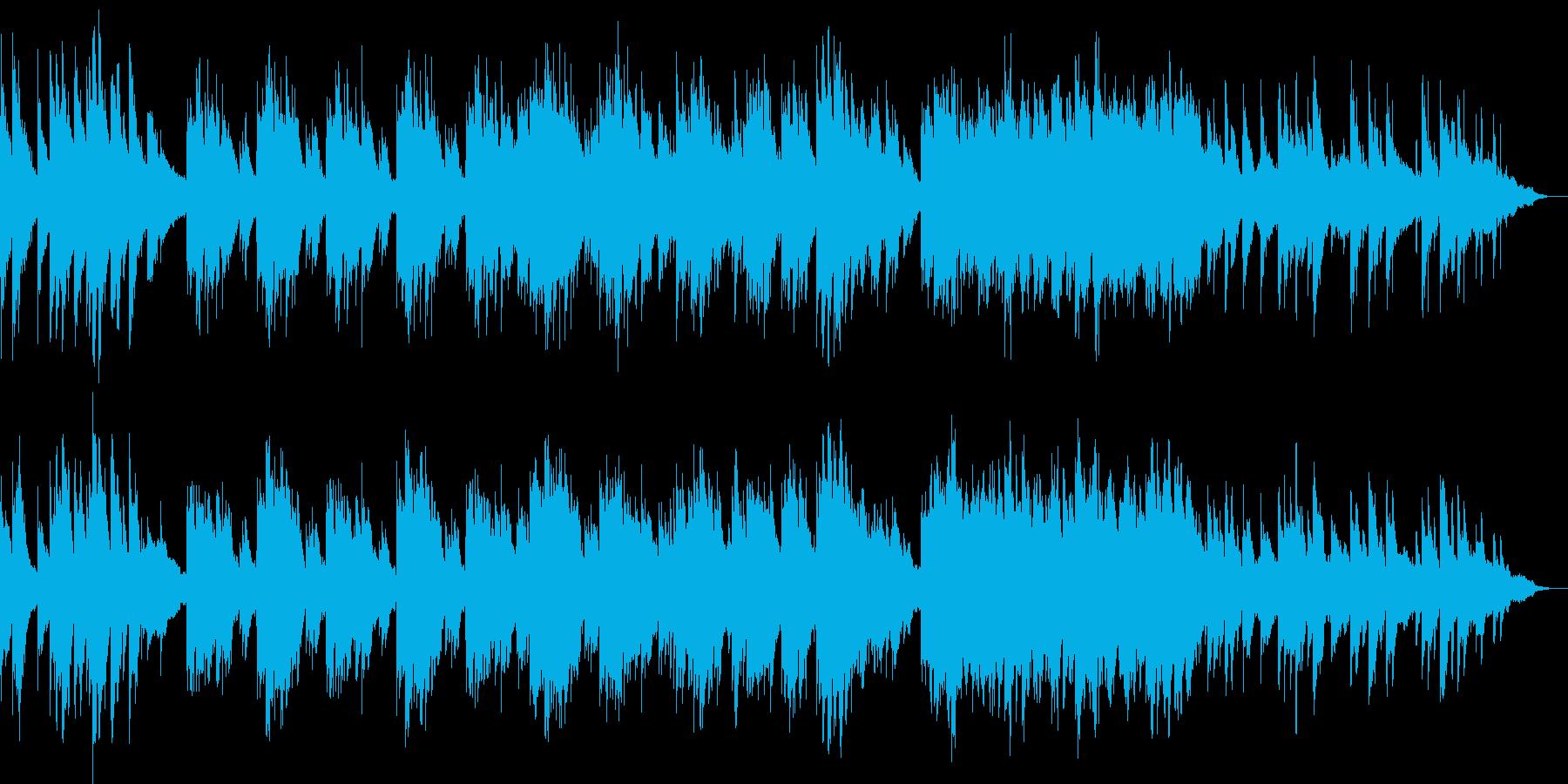 優しくも悲しいピアノ曲の再生済みの波形