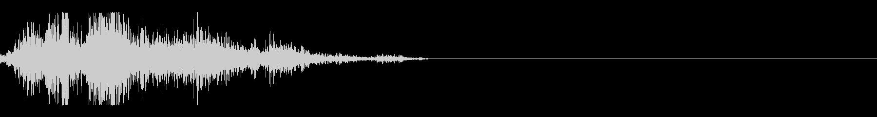 キックの衣擦れ(ジャンプ音にも使える)の未再生の波形