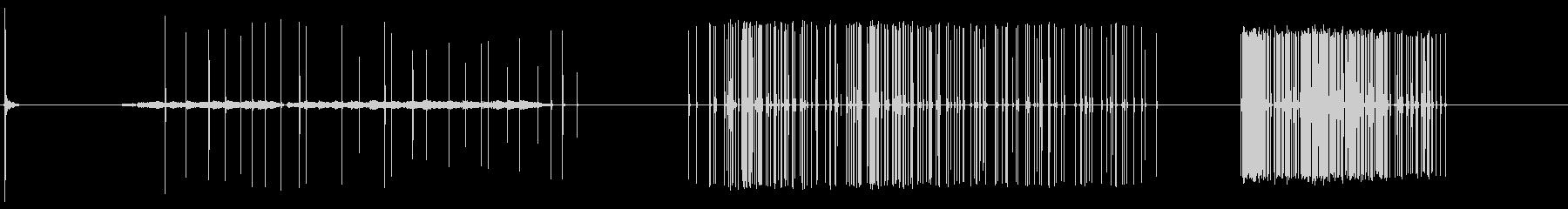 花火爆弾ラウドバーストの未再生の波形