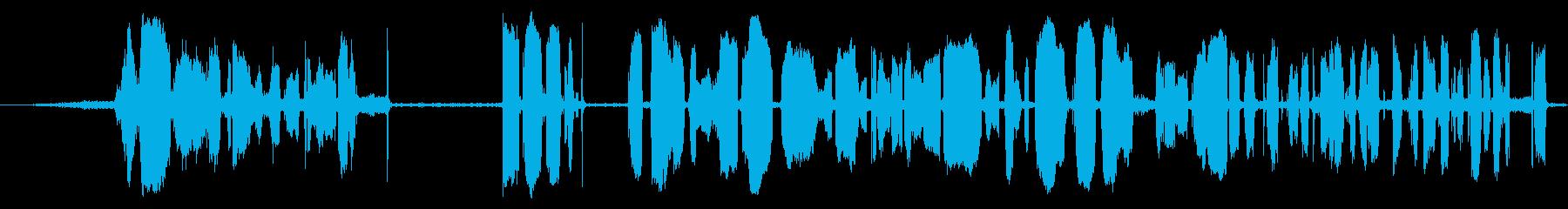 陸軍ヘリコプターと地上間の無線通信の再生済みの波形