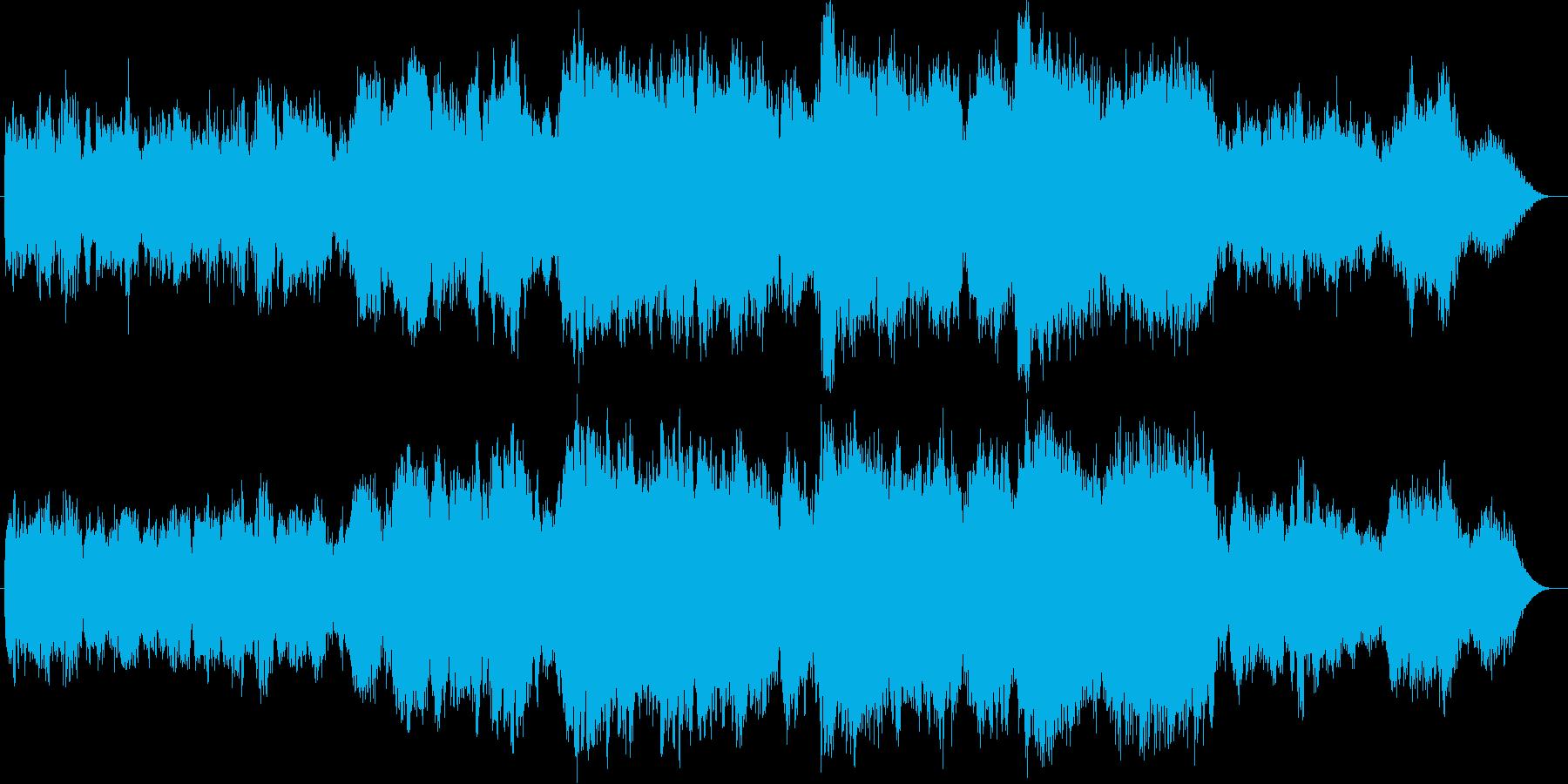 どこか懐かしい気持ちにさせる一曲です。の再生済みの波形