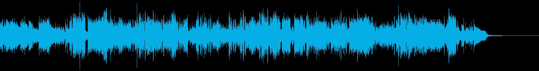 オルガンが奏でる切ない物語の再生済みの波形
