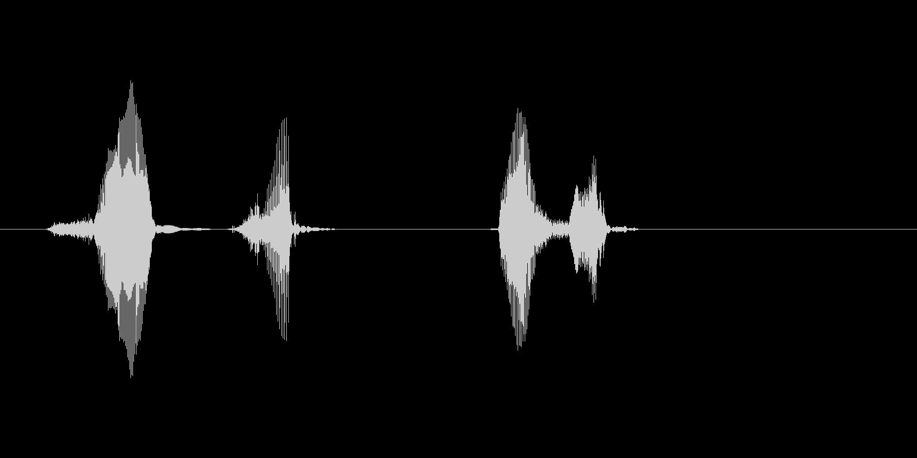 スイッチ、オフの未再生の波形