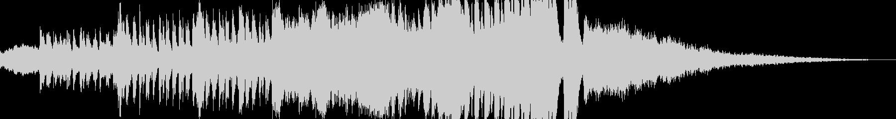 パワフルで劇的に激しい、この壮大な...の未再生の波形