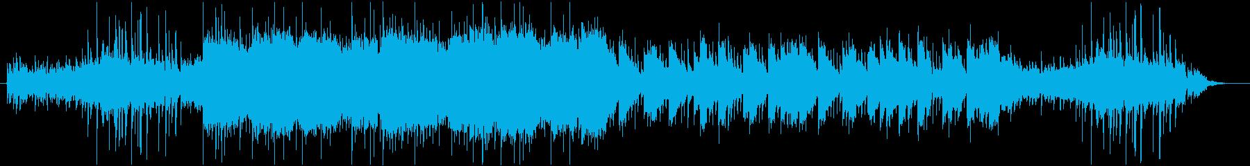 ラグジュアリーなエレクトロポップの再生済みの波形