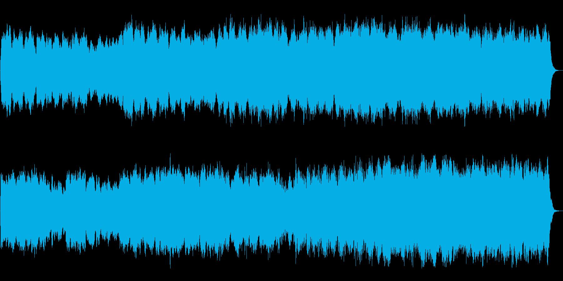 神々しさを感じるパイプオルガン曲の再生済みの波形