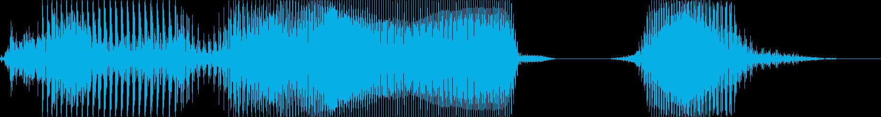 パワーアップ!の再生済みの波形