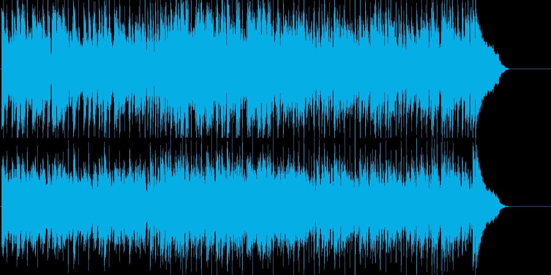 落ち着いたしっとり目のフュージョンの再生済みの波形