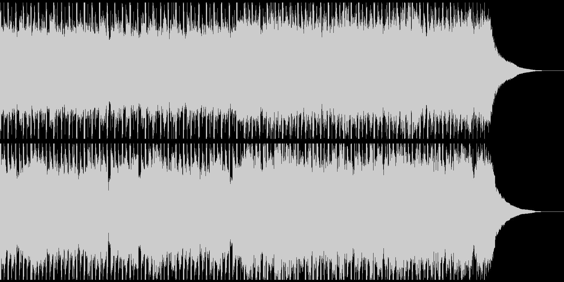 コーポレート・アップビート(ショート1)の未再生の波形