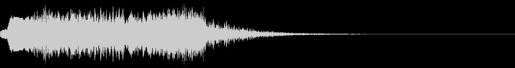 女性の叫び声1の未再生の波形