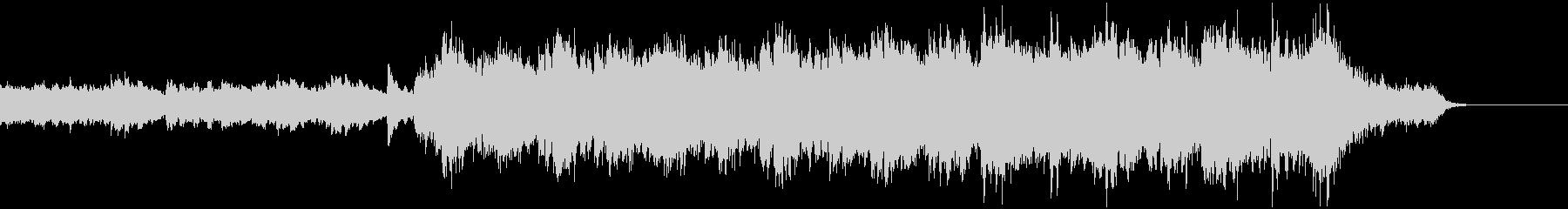 ピアノから始まり盛り上がっていくBGMの未再生の波形