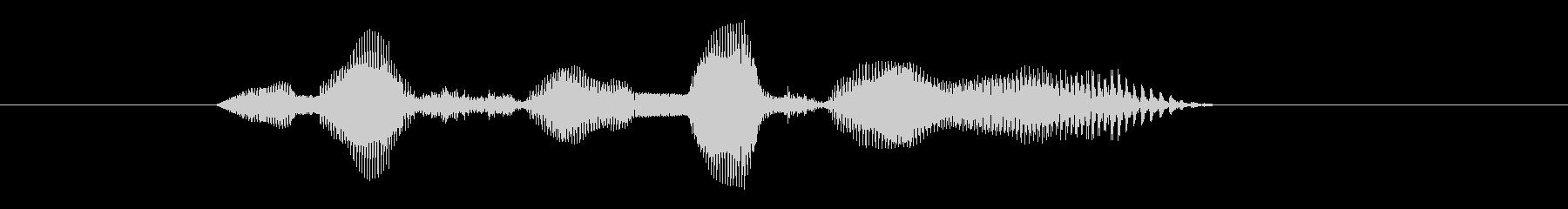 いらっしゃいませ(関西弁・少年)の未再生の波形