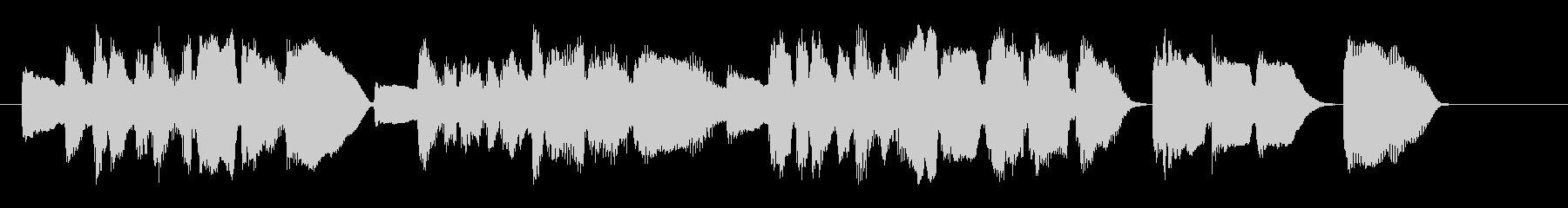 生録トロンボーン ピアノ 短いジングル の未再生の波形