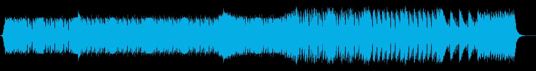 Alt Mix Terrifyin...の再生済みの波形