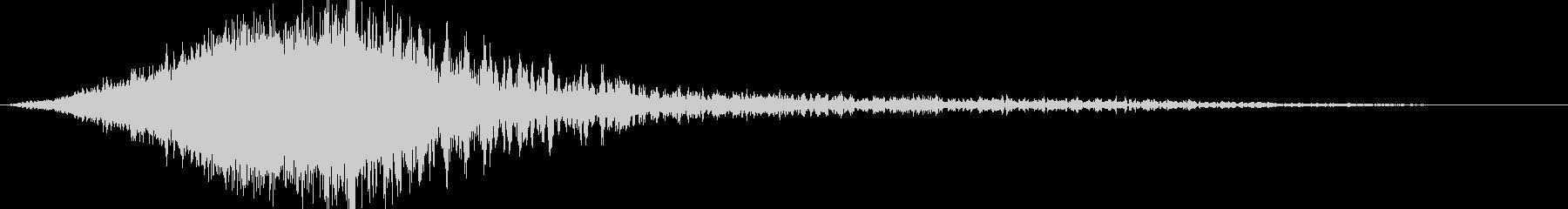 バーン:オープニングロゴなどの締めの音4の未再生の波形