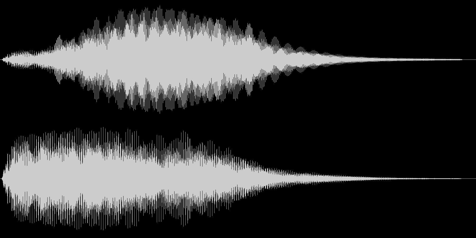 プワーン(登場や退場に)の未再生の波形
