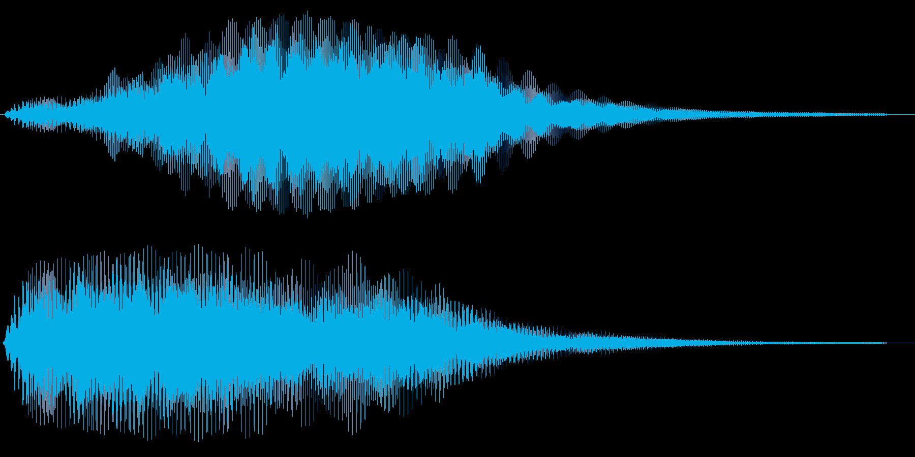 プワーン(登場や退場に)の再生済みの波形