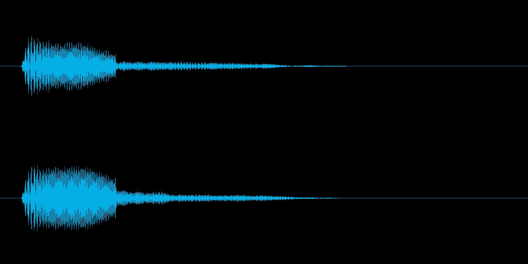 ポン、という高くてはっきりした音の再生済みの波形