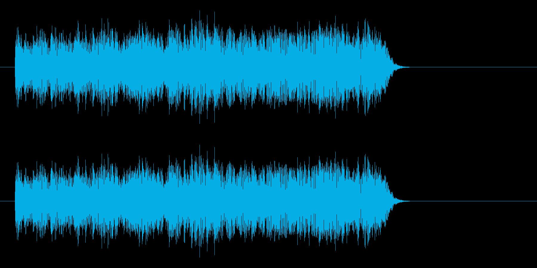 漫画車ホーンホーンの再生済みの波形