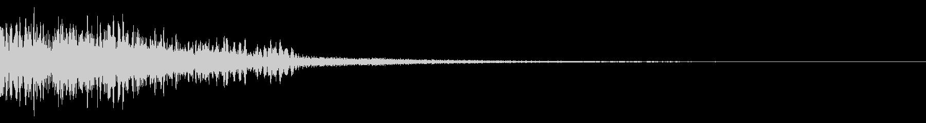 バシュン(出現/敵/戦闘開始)の未再生の波形