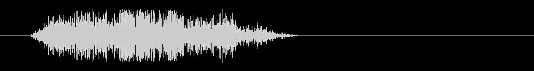チャッ(シンプルな金属系の効果音)の未再生の波形