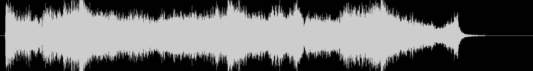 壮大、感動のオーケストラOPハーフcの未再生の波形