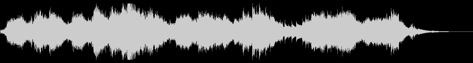美しい ドビュッシー アラベスク の未再生の波形