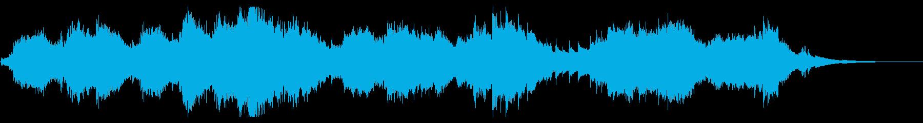 美しい ドビュッシー アラベスク の再生済みの波形