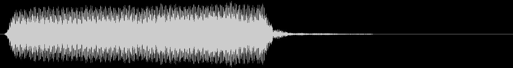 汽笛 ホーッ(高め)の未再生の波形