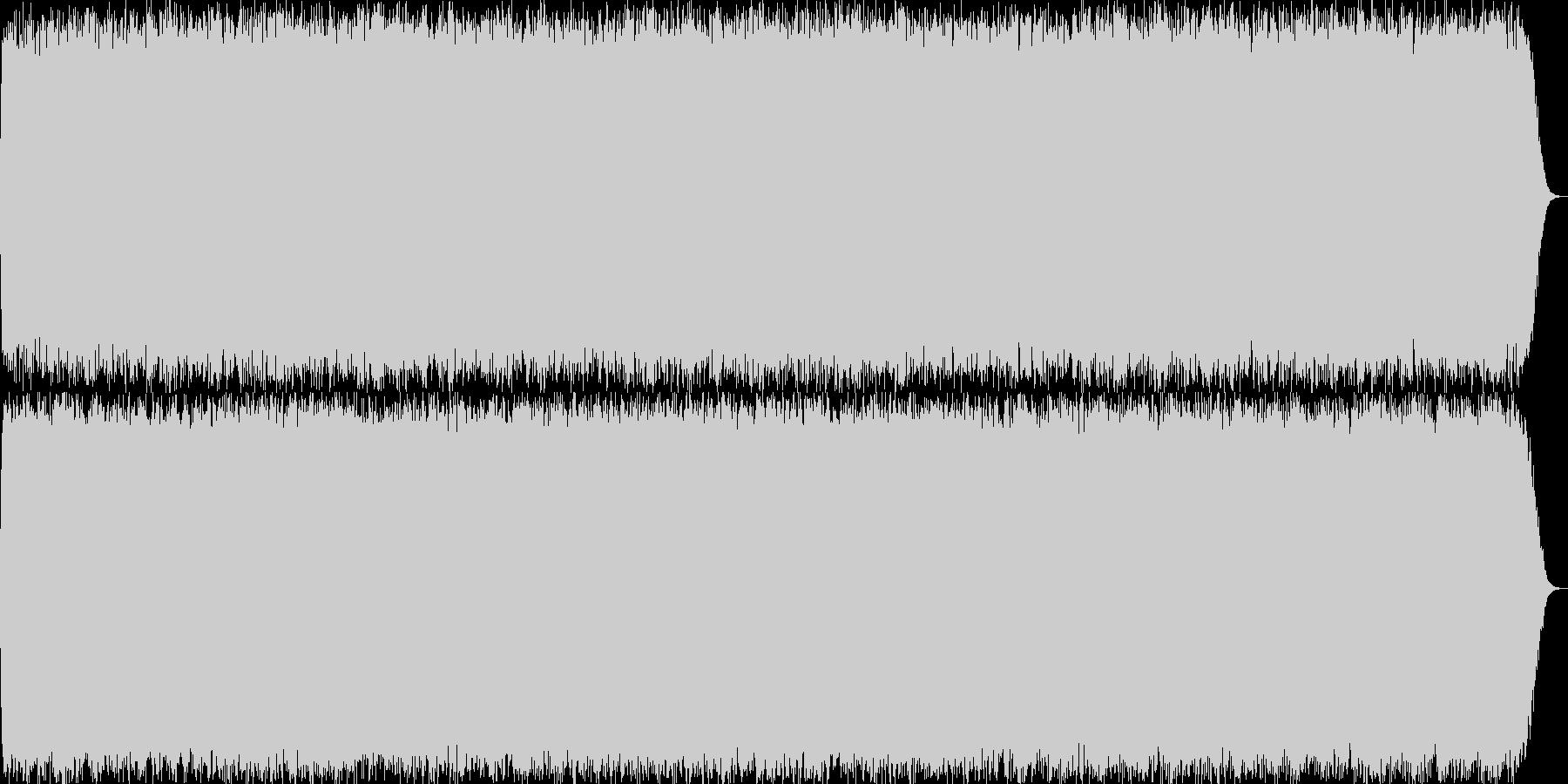 壮大なイメージのリラクゼーション曲の未再生の波形